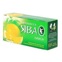"""Чай """"Принцеса Ява"""" 25пх1,5г Зелений з Лимоном (1/24 або 18)"""