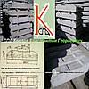 Полушпалы железобетонные для подкрановых путей КШ — 27.