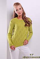 Молодёжный свитер от производителя.