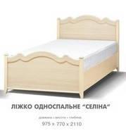 Кровать 1-сп. с ортопедическим каркасом  СЕЛИНА