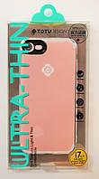 Чехол на Айфон 8 Totu Soft Series ТПУ с защитой камеры Прозрачный