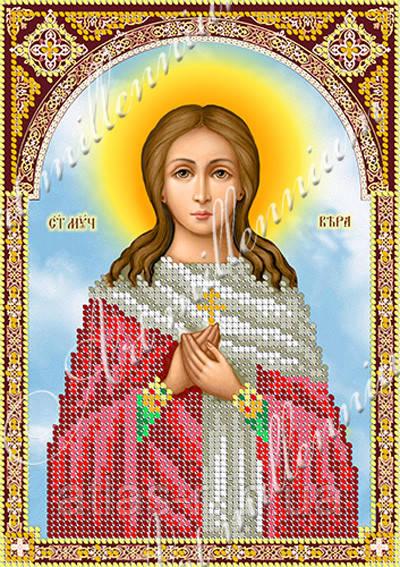 """А5 """"Свята Віра Римська"""" схема для вишивки бісером іменний ікони"""