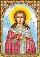 """А5 """"Святая Вера Римская"""" схема для вышивки бисером именной иконы"""