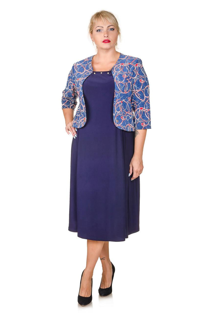 Нарядное Платье Купить В Украине