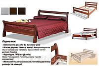 Кровать,,Монреаль,,