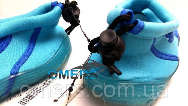 Коралловые тапочки без змейки Brugi Blue