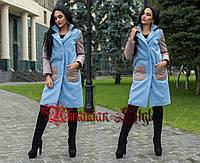 Женское комбинированное  пальто. 4 цвета!