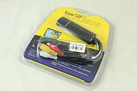 Уценка***USB карта видеозахвата EasyCap (1 канал) UC2109