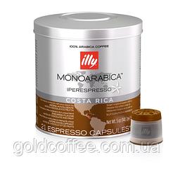 Кава illy iperespresso 21 капсула моноарабика Коста-Ріка