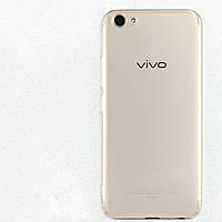 Ультратонкий 0,3 мм чехол для Vivo X9s Plus прозрачный