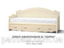 Кровать 1-сп.Ш  СЕЛИНА