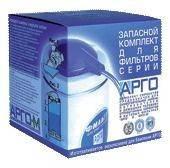 Комплект запасной для фильтра АРГО и АРГО-М купить в Украине (цеолит, кокосовый уголь обработанный серебром)