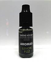 Ароматизатор Smoke Kitchen LEMON FIZZ (Лимонная шипучка) 10мл