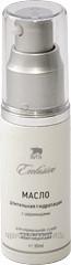 Олія для обличчя та шиї з церамідами тривалої гідратації Арго (зволоження, живлення, зажита від вітру, холоду, )