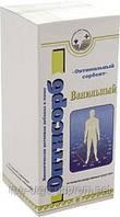Оптисорб (диатомит, цеолит) Арго купить, энтеросорбент, для суставов, позвоночника,сосудов, укрепляет аорту