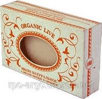 Натуральное мыло «Organic Live», с маслом авокадо и сандала (код 1336)