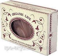 Натуральное мыло «Organic Live», с маслом ши и перуанским бальзамом (код 1337)