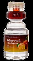 """Напиток """"Яблочный с имбирем"""" (0,25л) """"Зеленая Сова"""""""
