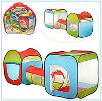 Детская игровая палатка M 2503
