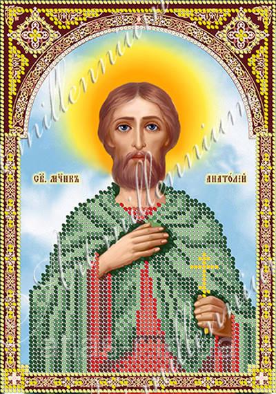 """А5 """"Святой мученик Анатолий"""" схема для вышивки бисером именной иконы"""