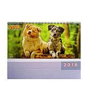 Календарь-палатка на 2018 год перекидной ОФ-03 (собачки)