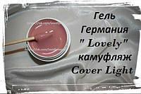 """Камуфлирующий гель """"LOVELY"""" Германия Cover Cover Light"""