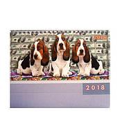 Календарь-палатка на 2018 год перекидной ОФ-05 (собаки, деньги)