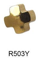 Серьги для прокола мочки уха R503Y Крестик с золотым покрытием