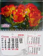 Календарь квартальный на 2018 год Б.ЭК-04 (розы)