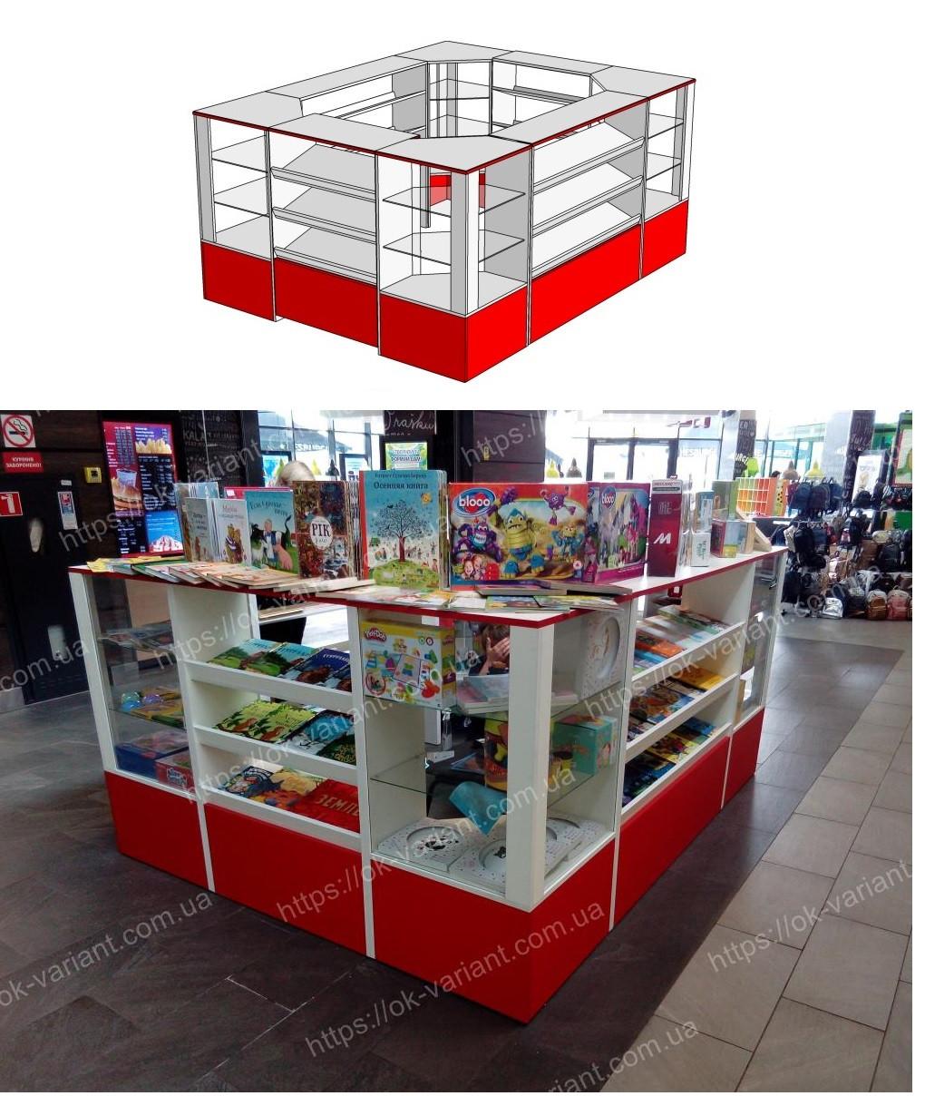 Торговый островок для продажи книг