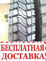 Резина 9,00R20 260r508 Roadshine RS622