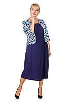 Красивое платье большого размера Летиция голубые цветы (58-72)