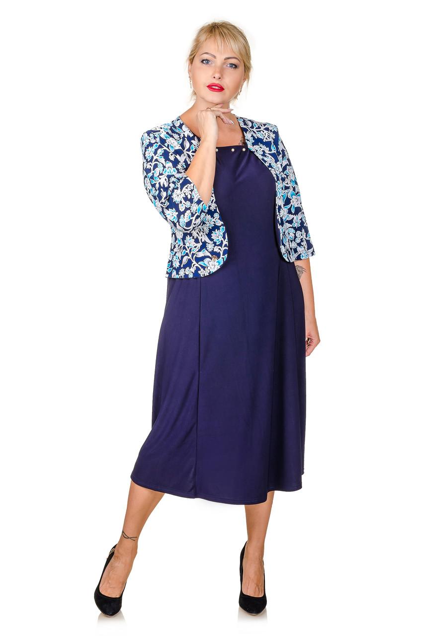 Красивая Женская Одежда Больших Размеров Доставка