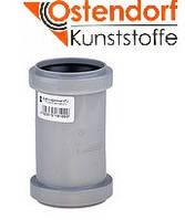 Муфта надвижная HTU ПП 50 Ostendorf (Osma) Германия раструбная с уплотнительными кольцами серая