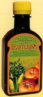 Растительное масло «Целительное» салатное Арго
