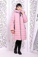 Стильное зимнее пальто  для девочки Ангелика розовое