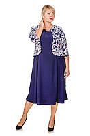 Красивое платье большого размера Летиция розовые цветы (70-72)