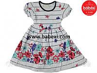 Красивое летнее платье для девочки  4 года.Турция!!!100 % хлопок.