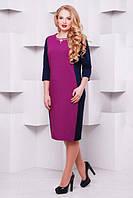 Женское платье большого размера Ирма сирень 52-58 размер