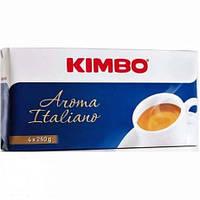 Кофе Kimbo Aroma Italiano 250 г
