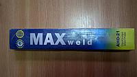 Электроды MAX Weld АНО-21 4 мм 2,5 кг