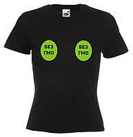 Женская футболка с надписью на груди без ГМО