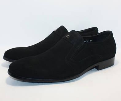 Туфли классические замш Reconi