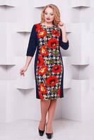 Женское платье большого размера Ирма маки 52-58 размер