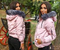 Демисезонная короткая куртка с капюшоном тренд ( 42,44,46 )