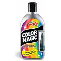 Полироль Turtle Wax Color Magic Plus с восковым карандашом серебристая 500 мл