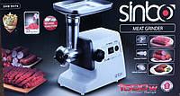 ХИТ ПРОДАЖ ! Электромясорубка SINBO SHB 3074, 1500W