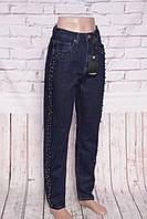 Женские модные джинсы МОМ (бойфренды с высокой талией) IT'S (код 819)