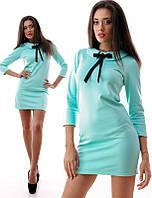 Коктейльное трикотажное платье с бантиком