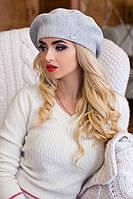 Зимовий жіночий Бере «Беата» Світло-сірий
